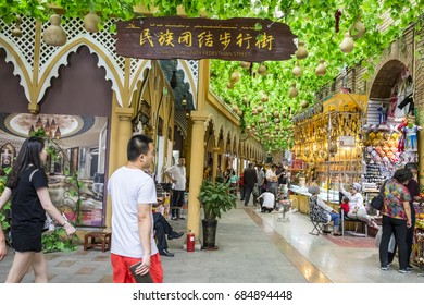 Xinjiang, China - June 18, 2017 : Unidentified people visit Grand Bazaar of Kashgar