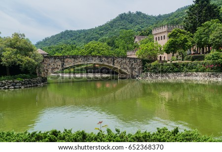 Xinshe Castle Calm Pond Taichung Taiwan Stock Photo Edit Now
