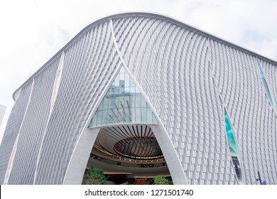 Xiqu Centre, Hong Kong - 01 January, 2019 : Dedicated to promoting the rich heritage of xiqu in Hong Kong.
