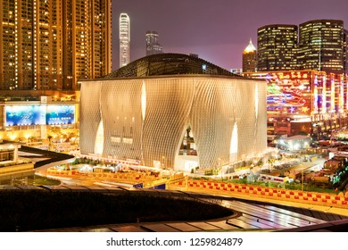 Xiqu Centre, Hong Kong - 14 December, 2018 : Dedicated to promoting the rich heritage of xiqu in Hong Kong.