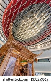 Xiqu Centre, Hong Kong - Feb 04, 2019 : Xiqu Centre, Dedicated to promoting the rich heritage of xiqu in Hong Kong.