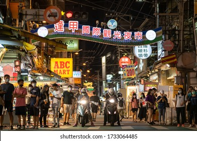 Xitun district, Taichung city, Taiwan - May 11, 2020 : Feng Chia Night Market, famous travel destination. People can seen walking and exploring around it. Big part of Taiwanese culture