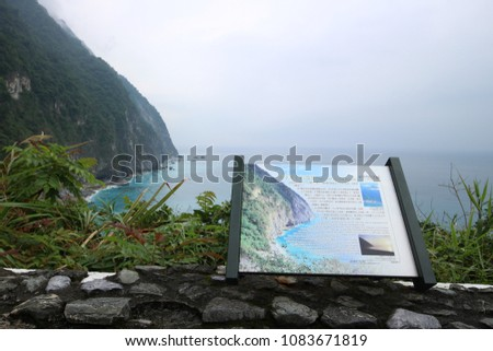 xiulin township hualien county taiwan apr stock photo edit now rh shutterstock com