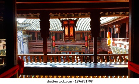 Xizhou, Yunnan, China - November, 2018. Traditional Chinese architecture. A stately home in the historic center of Xizhou, Yunnan, China