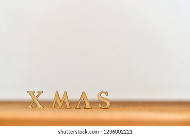 Xmas Christmas decoration letter