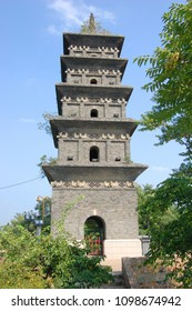 Xuanzang Pagoda in Xuanzang Temple, Nanjing, Jiangsu Province, China. Xuanzang (Hsuan-tsang) was a great Chinese Buddhist monk who described the interaction between China and India 1500 years ago.