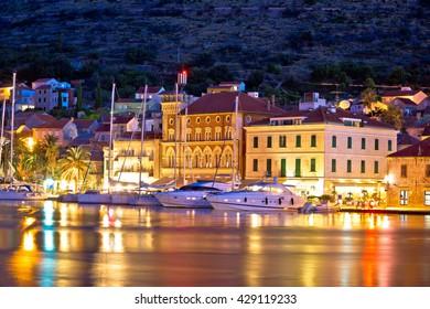 Yachting destination of Vis island evening view, Dalmatia, Croatia