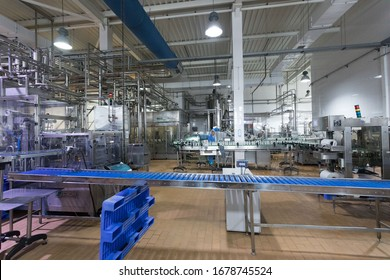 YAGOTIN, UKRAINE - JANUARY 2020: Milk factory. Cheese, milk and jogurt production on January 14, 2020 in Yagotin, Ukraine. One of biggest companies in Ukraine, produces dairy products