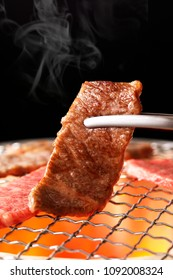 Yakiniku. Is the Japanese version of Korean BBQ.