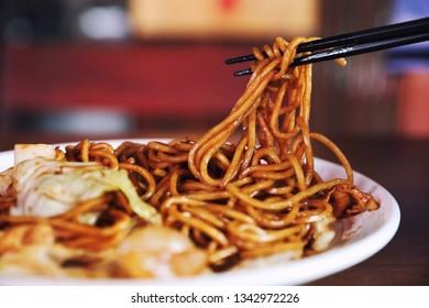 Yakisoba , Fried noodle japanese style
