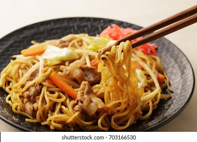 Yakisoba. Japanese dish of fried noodles, vegetables, and meat.
