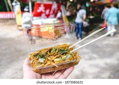 Yakisoba noodles at Aoi Matsuri celebrations in Shimogamo Shrine, Kyoto - Shutterstock ID 1873083631