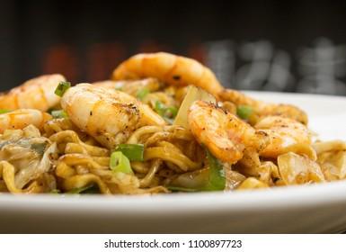 Yakisoba, Stir-fried noodles with shrimps and vegetables
