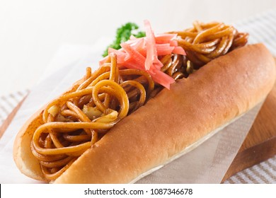 """Yakisoba-pan""is Japanese style pan fried noodle between slices of bread."