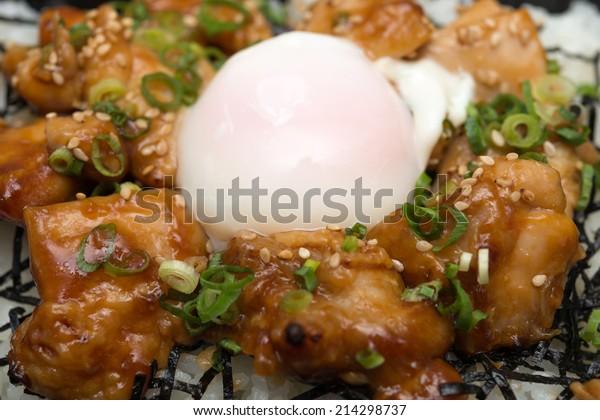 yakitori and half boiled egg bag lunch