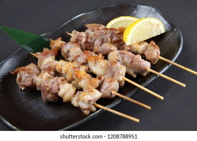 Yakitori Japanese chicken barbecue skewers