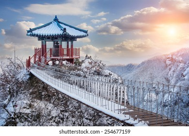 YakSaam Temple, Geumosan Mountain in winter with sunny,Famous mountain in Korea