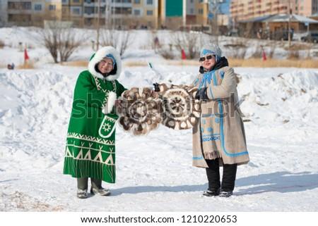 b7a4f15ac7553 Yakutsk Republic Sakha Yakutia Russia March 18 2017 Stock Photo ...