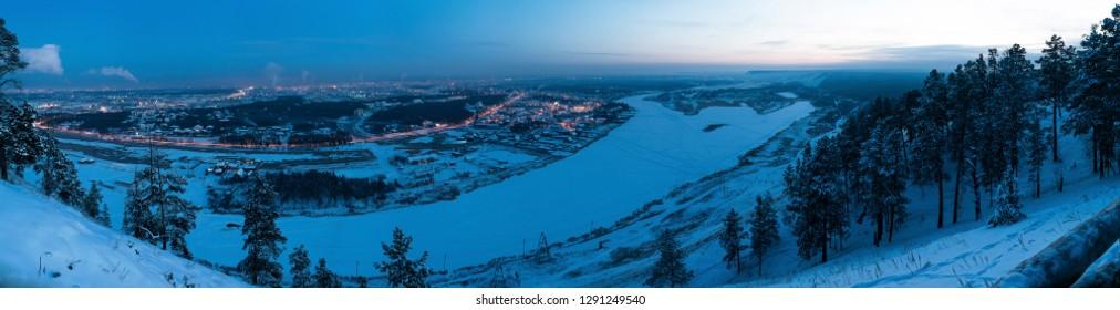YAKUTSK, RUSSIA - NOVEMBER, 2015: Panoramic view of Yakutsk city, the capital of Republic Of Sakha (Yakutia)