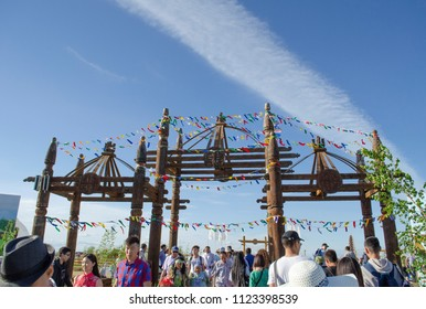"Yakutsk, Sakha Yakutia / Russia - june 23, 2018: People go on a national holiday of the summer ""ysyah"""