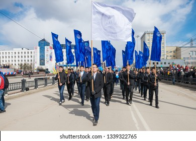 Yakutsk, Yakutia/Russia - May 01 2017: Demonstration of parade participants in the centre Yakutsk city on the International Workers' Day.