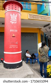 YALA, THAILAND - August 16 : Landmarks red big post letterbox of Betong for thai people and foreign travelers travel visit and take photo at Betong village valley on August 16, 2019 in Yala, Thailand