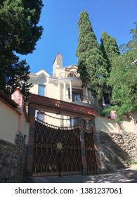 Yalta, Crimea / August, 2018: Literary-memorial Museum of K. A. Trenev and P. A. Pavlenko