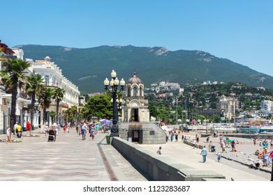 YALTA, CRIMEA - June 20, 2018: Yalta seafront street, Crimea, Russia.