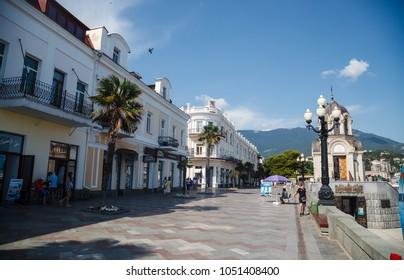 YALTA, CRIMEA - October 9, 2017: Yalta seafront street, Crimea, Russia