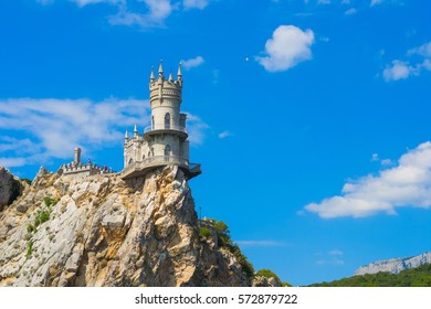 Yalta, Crimea, Russia - August 17, 2016: The well-known castle Swallow's Nest near Yalta. Gaspra. Crimea
