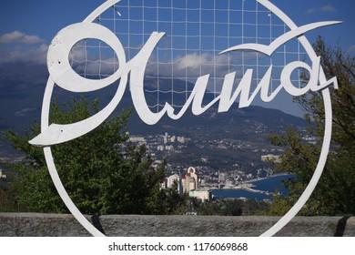 Yalta signboard and Yalta city view at the background/YALTA,CRIMEA 23.04.2013