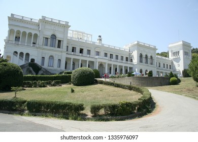 YALTA, UKRAINE - July 28, 2012: Livadia Palace near city of Yalta, Crimea. Livadia Palace was a summer retreat of the last Russian tsar, Nicholas II. The Yalta Conference was held there in 1945.