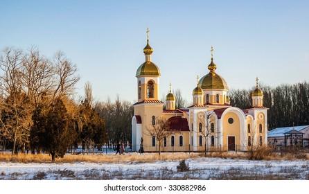 Yalta.Nikitsky Botanical Garden.
