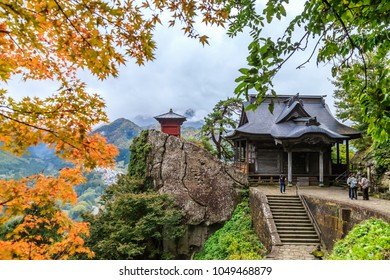 Yamadera Temple in autumn season,  Yamagata, Japan