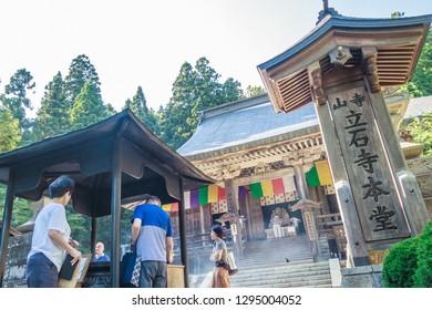 Yamadera, Yamagata prefecture Japan, August 5 2017; Yamadera is a scenic temple located in mountain near Yamagata city