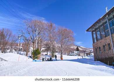 Yamagata, Japan - 7 March 2018: Scenery of Uenodai slope in Zao Onsen in winter. This slope is a main slope of Zao Onsen ski area and it is open nighttime at night.