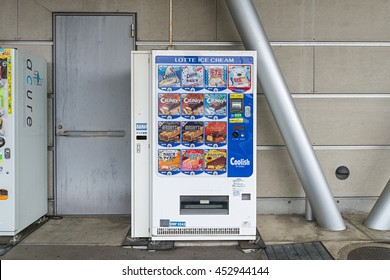 YAMAGATA , JAPAN - APRIL 14,2016 : The ice cream vending machines at Akayu station platform.