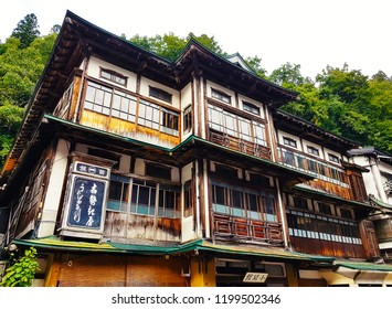 Yamagata, JP - SEPTEMBER 23, 2018: Japanese culture classic vintage wooden hotel (or Ryokan) that build at the Ginzan Onsen Hot Spring, one of the most famous in Yamagata Province, Japan.