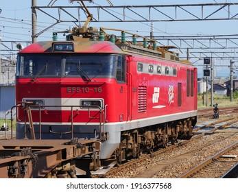 Yamagata,Japan-August12,2016;freight train running pass the  station in Sakata