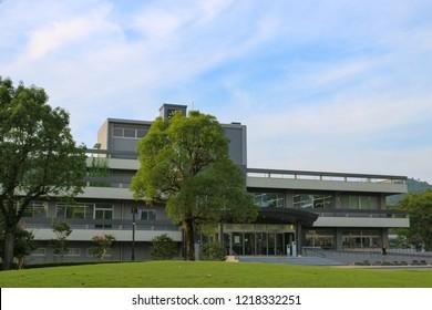 Yamaguchi City, Japan - August 31, 2017: Yamaguchi University. This University is one of the national university of Japan. The Library of the University Building.