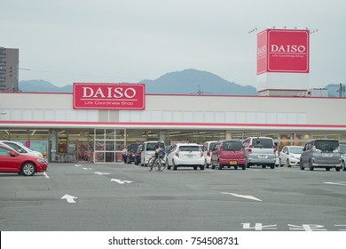 Yamaguchi City, Japan - September 22, 2017: Daiso store is a Japanese variety store with housewares and decorations. All products sale in the store is 100 yen plus 8% of consumption tax.