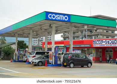 Yamaguchi City, Japan - September 22, 2017: The gas station named Cosmo located in the Aoi area, central area of Yamaguchi City.