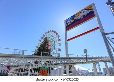 YAMANASHI, JAPAN - FEBRUARY 15: playing machine and ferris wheel background in Fuji-Q Highland amusement park February 15, 2017 in Tokyo, Japan