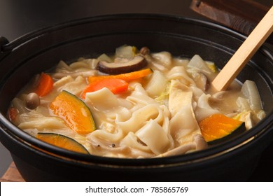 Yamanashi-style Miso Soup with Noodles and Vegetables.