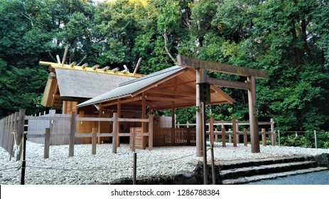 "Yamato-hime Shrine inside Ise Shrie in Mie Prefecture, Japan. (The wooden sign says ""Yamato hime no miya"" the name of this shrine)"
