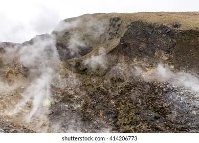 Yangmingshan Nation Park Volcanic Sulfur, Taipei Apr 2016