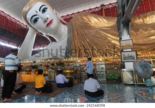 YANGON, MYANMAR, December 8, 2014 : Chauk Htat Gyi Pagoda. The Chauk Htat Gyi Pagoda in Yangon is known for its enormous 65 meters long Reclining Buddha build in 1966.