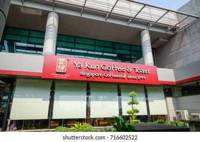 Yangon, Myanmar - Feb 27, 2016. Ya Kun coffee shop at airport in Yangon, Myanmar. Yangon Airport (Mingladon) is located approximately 30 minutes north of the city centre.