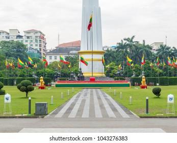 YANGON, MYANMAR - JANUARY 4, 2018: View of the Maha Bandula Park.