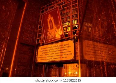 YANGON, MYANMAR - MAR 2, 2015 - Golden walls of the Shrine for Buddha's hair relic Botataung Pagoda, Yangon,  Myanmar (Burma)